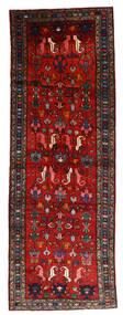 Hamadan Matto 112X330 Itämainen Käsinsolmittu Käytävämatto Tummanpunainen/Ruoste/Musta (Villa, Persia/Iran)
