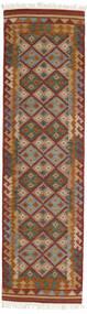 Kelim Adana Matto 80X300 Moderni Käsinkudottu Käytävämatto Tummanruskea/Tummanharmaa (Villa, Intia)