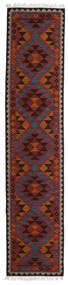 Kelim Isparta Matto 80X400 Moderni Käsinkudottu Käytävämatto Tummanpunainen/Musta (Villa, Intia)