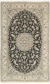 Nain 9La Matto 146X242 Itämainen Käsinsolmittu Vaaleanharmaa/Beige (Villa/Silkki, Persia/Iran)