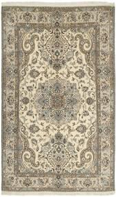 Nain 9La Matto 157X256 Itämainen Käsinsolmittu Vaaleanharmaa/Beige (Villa/Silkki, Persia/Iran)