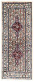 Moud Matto 77X192 Itämainen Käsinsolmittu Käytävämatto Tummanharmaa/Beige/Vaaleanharmaa (Villa/Silkki, Persia/Iran)