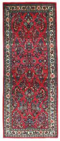 Sarough Matto 79X198 Itämainen Käsinsolmittu Käytävämatto Musta/Tummansininen (Villa, Persia/Iran)