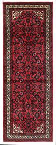 Hosseinabad Matto 66X185 Itämainen Käsinsolmittu Käytävämatto Tummanruskea/Tummanpunainen (Villa, Persia/Iran)