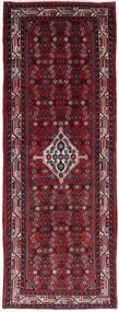 Hamadan Matto 76X205 Itämainen Käsinsolmittu Käytävämatto Tummanpunainen/Punainen (Villa, Persia/Iran)