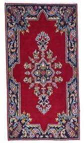 Kerman Matto 58X111 Itämainen Käsinsolmittu Tummanpunainen/Tummanvioletti (Villa, Persia/Iran)