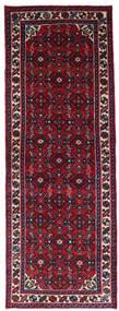 Hosseinabad Matto 68X193 Itämainen Käsinsolmittu Käytävämatto Tummanpunainen/Musta (Villa, Persia/Iran)
