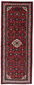 Hosseinabad Matto 73X193 Itämainen Käsinsolmittu Käytävämatto Musta/Tummanpunainen (Villa, Persia/Iran)
