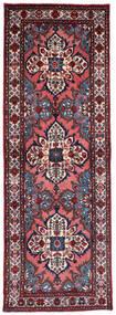 Rudbar Matto 73X206 Itämainen Käsinsolmittu Käytävämatto Tummanruskea/Tummanpunainen (Villa, Persia/Iran)
