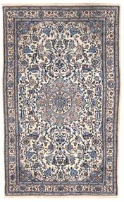 Nain Matto 151X255 Itämainen Käsinsolmittu Tummanharmaa/Beige (Villa, Persia/Iran)