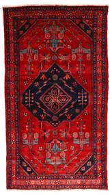Nahavand Matto 140X255 Itämainen Käsinsolmittu Ruoste/Tummanpunainen/Musta (Villa, Persia/Iran)