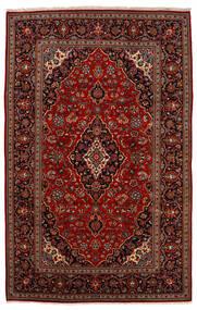 Keshan Matto 199X315 Itämainen Käsinsolmittu Tummanpunainen/Tummanruskea (Villa, Persia/Iran)