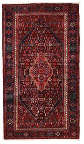 Bidjar Matto 136X244 Itämainen Käsinsolmittu Tummanpunainen (Villa, Persia/Iran)