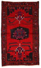 Koliai Matto 165X270 Itämainen Käsinsolmittu Tummanpunainen/Punainen (Villa, Persia/Iran)