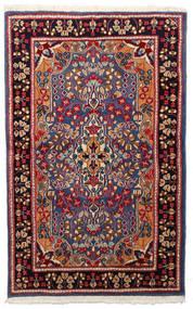 Kerman Matto 91X148 Itämainen Käsinsolmittu Tummanpunainen/Musta (Villa, Persia/Iran)