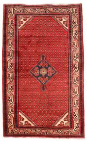 Hamadan Matto 130X212 Itämainen Käsinsolmittu Tummanpunainen/Ruoste (Villa, Persia/Iran)