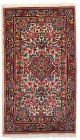 Kerman Matto 92X157 Itämainen Käsinsolmittu Tummanruskea/Tummanpunainen (Villa, Persia/Iran)