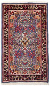 Kerman Matto 87X149 Itämainen Käsinsolmittu Tummanpunainen/Tummansininen (Villa, Persia/Iran)