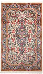 Kerman Matto 86X143 Itämainen Käsinsolmittu Beige/Tummanharmaa (Villa, Persia/Iran)