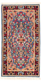 Kerman Matto 65X120 Itämainen Käsinsolmittu Tummanvioletti/Tummanpunainen (Villa, Persia/Iran)