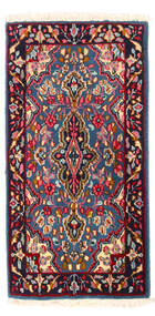 Kerman Matto 58X113 Itämainen Käsinsolmittu Tummanvioletti/Tummanpunainen (Villa, Persia/Iran)