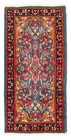 Kerman Matto 63X118 Itämainen Käsinsolmittu Tummanharmaa/Ruoste (Villa, Persia/Iran)