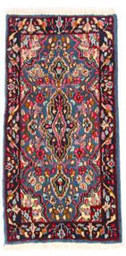 Kerman Matto 57X111 Itämainen Käsinsolmittu Tummanpunainen/Tummanvioletti (Villa, Persia/Iran)