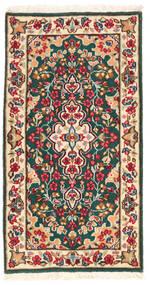 Kerman Matto 62X118 Itämainen Käsinsolmittu Beige/Tummanharmaa (Villa, Persia/Iran)