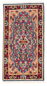 Kerman Matto 64X119 Itämainen Käsinsolmittu Sininen/Tummanvioletti (Villa, Persia/Iran)