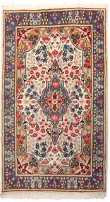 Kerman Matto 87X152 Itämainen Käsinsolmittu Vaaleanharmaa/Beige (Villa, Persia/Iran)