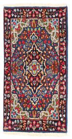 Kerman Matto 57X114 Itämainen Käsinsolmittu Tummanvioletti/Tummanpunainen (Villa, Persia/Iran)