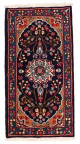 Kerman Matto 64X120 Itämainen Käsinsolmittu Musta/Tummanpunainen (Villa, Persia/Iran)