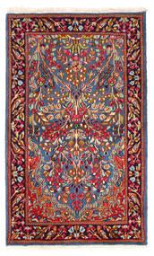 Kerman Matto 90X152 Itämainen Käsinsolmittu Tummanpunainen/Sininen (Villa, Persia/Iran)