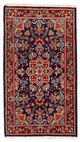 Kerman Matto 91X162 Itämainen Käsinsolmittu Tummanpunainen/Tummanvioletti (Villa, Persia/Iran)