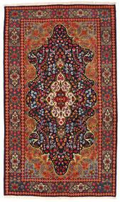 Kerman Matto 142X246 Itämainen Käsinsolmittu Tummanruskea/Ruoste (Villa, Persia/Iran)