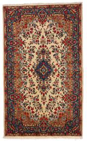 Kerman Matto 145X241 Itämainen Käsinsolmittu Tummanpunainen/Beige (Villa, Persia/Iran)