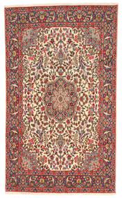 Kerman Matto 169X287 Itämainen Käsinsolmittu Tummanharmaa/Tummanpunainen (Villa, Persia/Iran)