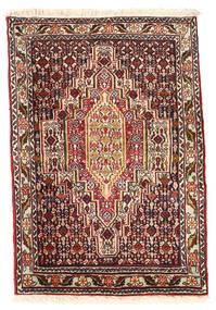 Senneh Matto 70X103 Itämainen Käsinsolmittu Tummanruskea/Tummanpunainen (Villa, Persia/Iran)