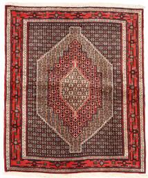 Senneh Matto 122X145 Itämainen Käsinsolmittu Tummanpunainen/Beige (Villa, Persia/Iran)