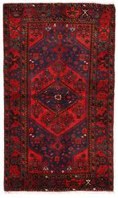 Zanjan Matto 133X223 Itämainen Käsinsolmittu Tummanruskea/Tummanpunainen/Ruoste (Villa, Persia/Iran)