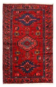 Hamadan Matto 128X204 Itämainen Käsinsolmittu Tummanruskea/Ruoste (Villa, Persia/Iran)