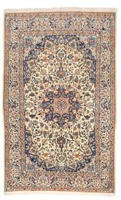 Nain Matto 167X267 Itämainen Käsinsolmittu Beige/Tummanruskea (Villa, Persia/Iran)