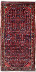 Mahal Matto 141X288 Itämainen Käsinsolmittu Käytävämatto Tummanpunainen/Tummanvioletti (Villa, Persia/Iran)
