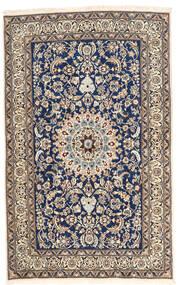 Nain Matto 157X252 Itämainen Käsinsolmittu Vaaleanharmaa/Beige/Tummanvioletti (Villa, Persia/Iran)