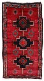 Kurdi Matto 150X275 Itämainen Käsinsolmittu Punainen/Tummanpunainen/Musta (Villa, Persia/Iran)