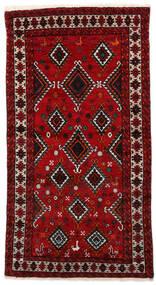 Hamadan Matto 124X233 Itämainen Käsinsolmittu Tummanpunainen/Ruoste (Villa, Persia/Iran)