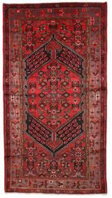 Zanjan Matto 130X244 Itämainen Käsinsolmittu Tummanpunainen/Tummanruskea (Villa, Persia/Iran)