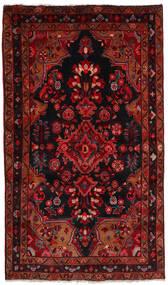 Hamadan Matto 125X213 Itämainen Käsinsolmittu Tummanpunainen/Ruoste (Villa, Persia/Iran)