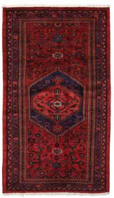 Hamadan Matto 124X210 Itämainen Käsinsolmittu Tummanpunainen (Villa, Persia/Iran)