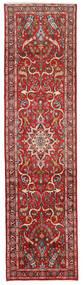 Mehraban Matto 72X283 Itämainen Käsinsolmittu Käytävämatto Tummanpunainen/Ruoste (Villa, Persia/Iran)